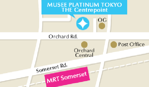 MUSEE PLATINUM TOKYO THE Centrepoint